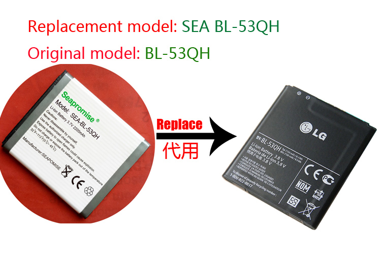 freeshipping  wholesale 10pcs mobile phone battery BL-53QH BL53QH for LG LG P880,Optimus 4X HD,F160L