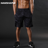 NANSHA Brand Mens Compression Shorts Summer Python Bermuda Shorts Gyms Fitness Men Cossfit Bodybuilding Tights Camo