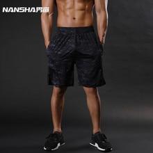 NANSHA Brand Mens Compression Shorts Summer Python Bermuda Shorts Gyms