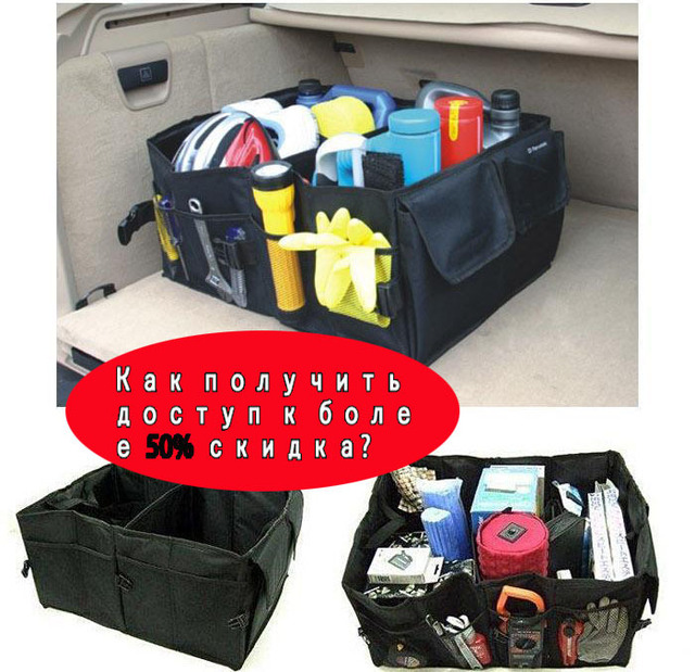 Practical type car trunk finishing box garbage bucket, glove storage, truck nets,car bags, car racks