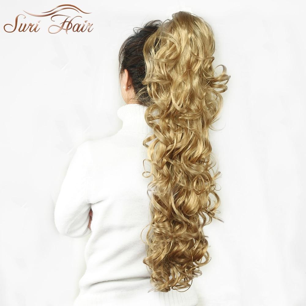 Сури коса 32 инчов женски нокът на конски панталони 220г фалшива дълга вълнообразна пони опашка за коса кафява / блондинка 3 цвята