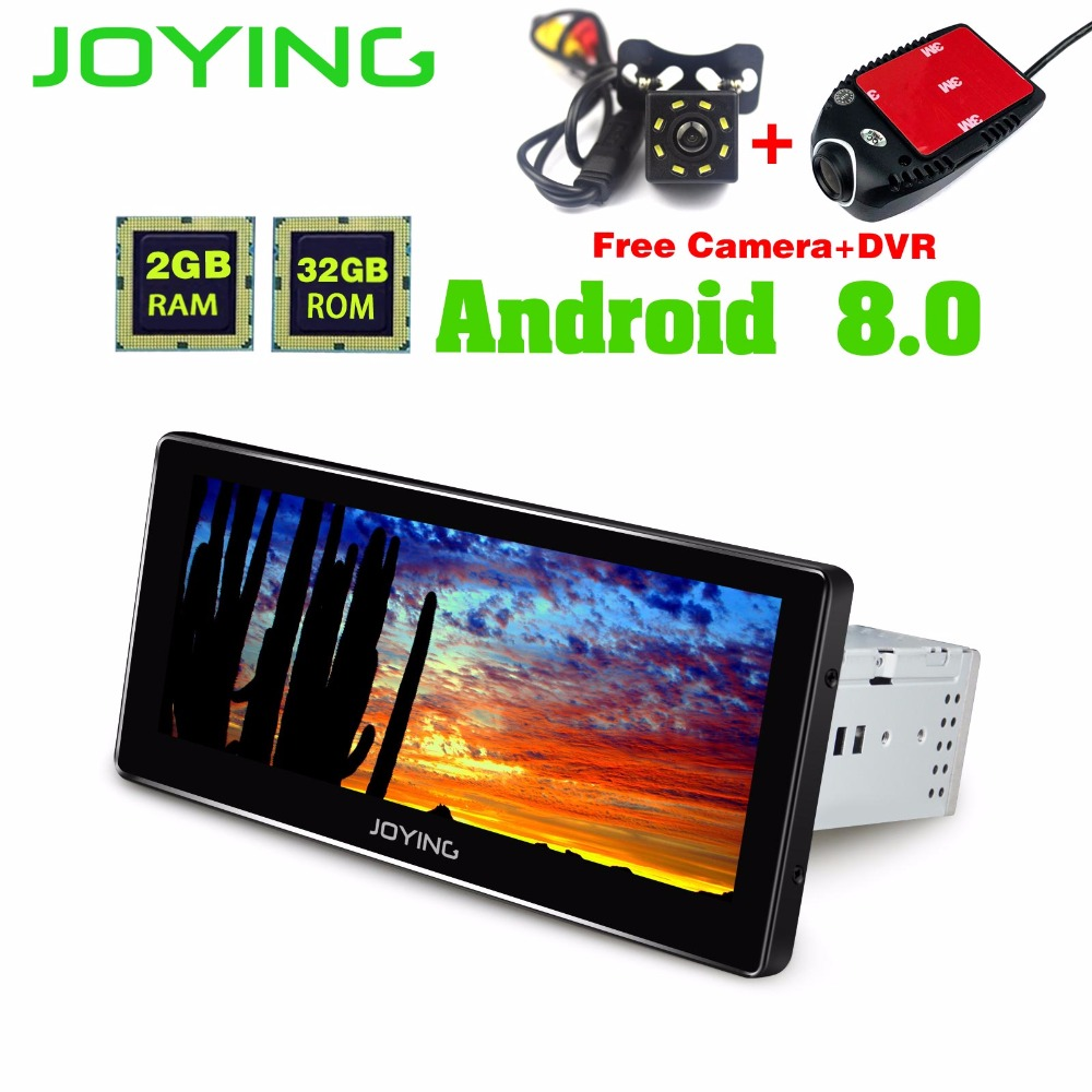 JOYING 8.8 inch car multimedia  Octa Core Android 8.0 Car Audio Stereo Radio GPS WiFi Universal Head Unit with Free DVR & Camera