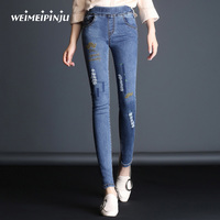 New Fashion Women Jeans Holes Ripped Pencil Pant Embroidery Casual Broken Denim Jeans Female Elastic High