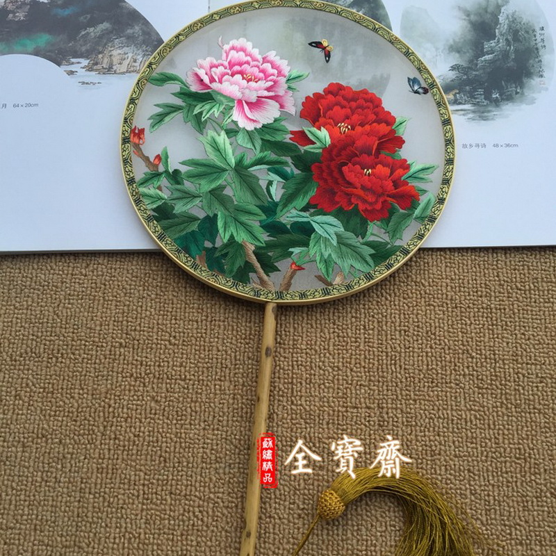 Suzhou Embroidery Handmade Double-Side Fans