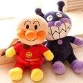 Japão Anime Plush Doll 18 cm Kawaii Brinquedos De Pelúcia Anpanman Bacteriana Menino Pequeno Pingente para o Saco decorações de Natal Presente de Aniversário
