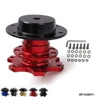 70mm Steering Wheel Quick Release Hub Adaptor Fit Racing Karting Auto Car EP CA0011 AF