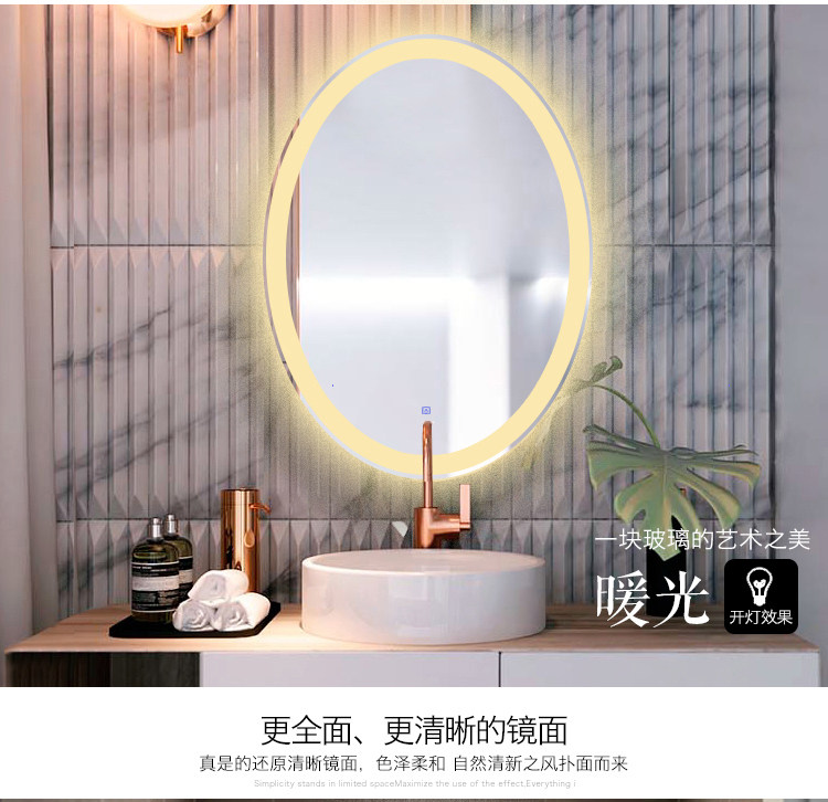 Bathroom Oval shape Led Wall Sconce Mirror Led Lamp Oval Mirror Light Toilet Makeup Mirror Led wall light with Touch switch 4