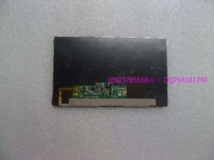 P1000 display P1000 LCD screen with 7 inch screen