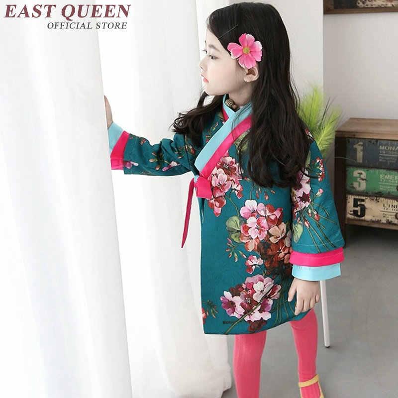 Детская одежда Yukata, японское кимоно для девочек, платье, детский костюм хаори, традиционное японское кимоно, японское кимоно, KK352