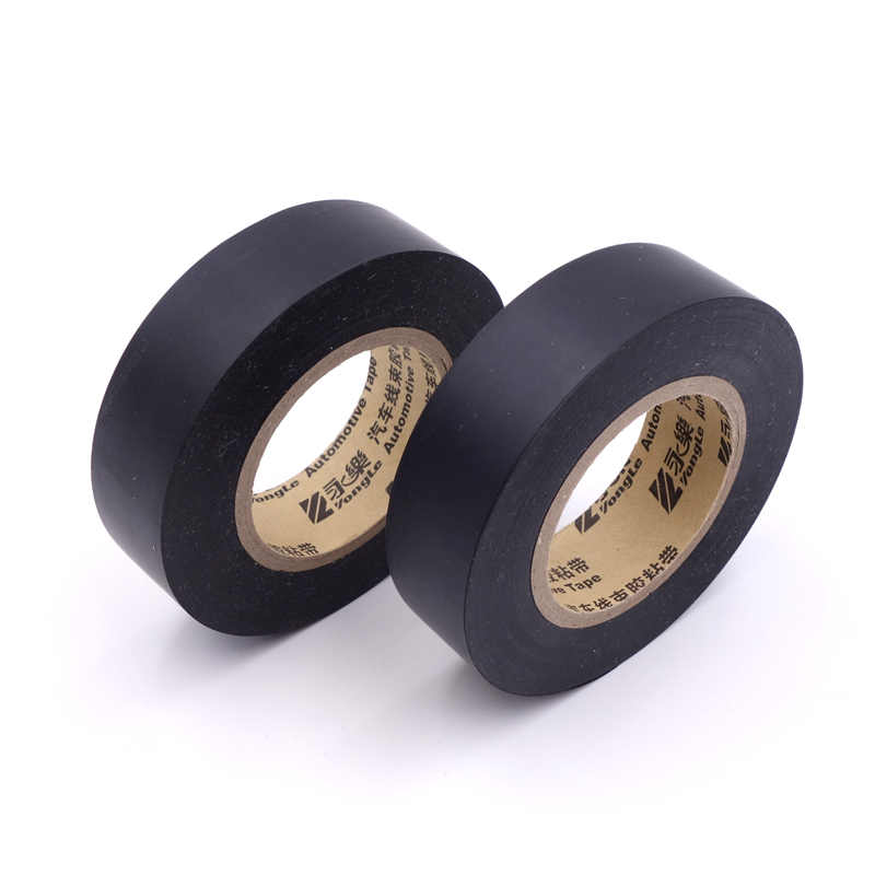 Electrical tape ultra-thin super-adhesive car wiring harness tape PVC flame retardant waterproof insulating black tape 10PC