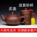 Nouveau 1 théière + 1 théière Yixing théière faite à la main Shipiao Xishi pot yixing ensemble de thé teapot yixing teapots tea sets teapot set -