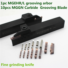 1pc Tool holder 10pcs Grooving blade MGEHR1616 MGEHL2020 3 MGMN200 MGGN300-JM DM9030 1.5 5mm fine grinding carbide Turning tool