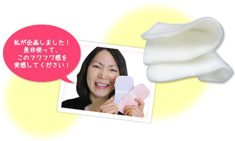 menstrual pads (15)