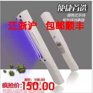 2018 מכירה לוהטת הצעה מיוחדת מחוון אור מנורת חיטוי מקל Uv נייד ידניים ביתי מעקר קוטל חידקים