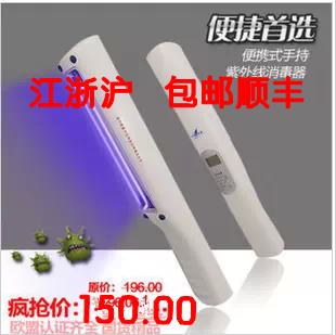 2018 Hot Sale Special Offer Indicator Light Hand-held Portable Uv Stick Disinfection Lamp Household Sterilizer Germicidal