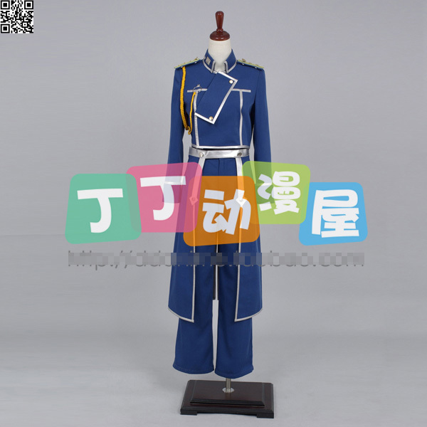 Fullmetal Alchemist Roy Mustang Men And Women Cos Anime Party Cosplay Costume Uniform