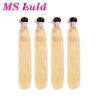 MS Lula บราซิล Ombre สีบลอนด์ Dark Roots Hair สานสี 1b/613 ตรง 4 ชุด 4 pcs 100% มนุษย์ Remy ผม