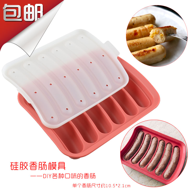 Silicone mold Homemade hot dog DIY mold roast sausage cake box baby food supplement box baking mold image