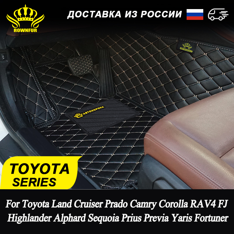Leather Car Mat For Toyota Land Cruiser 100 200 Prado 120 150 RAV4 Camry Corolla Custom Floor Mats Luxury Car Carpet Accessories(China)