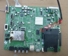 37K06RA Motherboard 5800-A8M870-1000 with LC370WXE