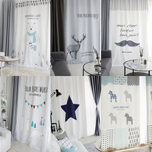 Cartoon creative deers bears stars simple modern curtain blackout curtains for living room kids bedroom