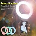 El envío gratuito! i & f luces led lámpara fotográfica lente externa del teléfono móvil belleza auto móvil shoot video en vivo del amor la noche rosa