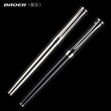 Classic Student Baoer ink pen 3035 Stainless Steel Metal Silver Medium Nib Fountain Pen