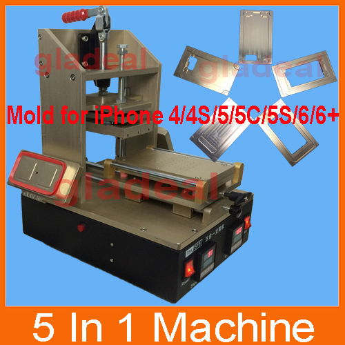 middle split machine