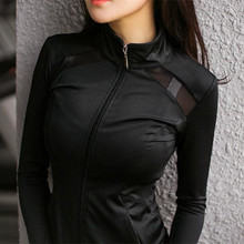 Womens Running Jacket Polyester Long Sleeve Outdoor Training Fitness Top