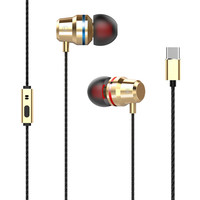 outdoor sports Fanshu In-Ear Metal Earphones Type-c Interface Stereo Noise Reduction Cancellation Outdoor Sports Wired Headset With Mic (4)