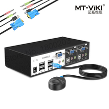 MT-Viki New Design High Class VGA USB KVM Switch 2 Port Hotkey Wired Remote Control with Audio Mic Original Cable Power Adapter