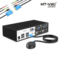 MT Viki New Design High Class VGA USB KVM Switch 2 Port Hotkey Wired Remote Control with Audio Mic Original Cable Power Adapter