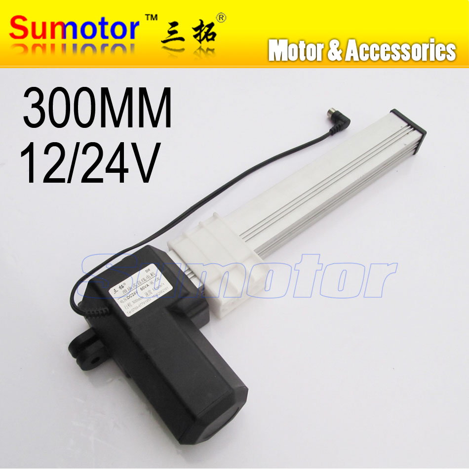K300 12 inch(300mm) stroke SLIDER BLOCK Electric linear actuator motor DC 24V 15mm/s Heavy Duty Push 150Kg massage chair TV lift 20 inch 500mm stroke slider block electric linear actuator dc motor dc 24v 15mm s heavy duty push 150kg massage chair