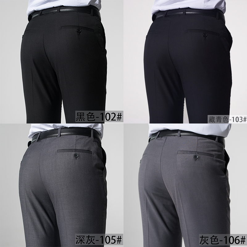 Men with male occupation trousers business suit pants slim European version of Korean youth work summer mens trousers
