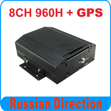 8CH 960H CAR DVR with GPS function, Video resolution up to 960H (960×576)
