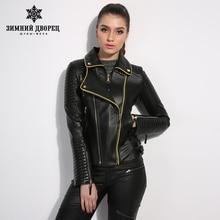 WINTER PALACE single spring and autumn leather jacket women short slim motorcycle leather jacket sheepskin coat