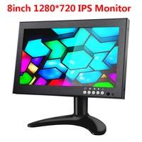 EYOYO EM08G 8 inch 1280*720 IPS HDMI Monitor Resolution Support VGA/AV/BNC/SPEAK Input for PC TV CCTV Camera Security Raspberry