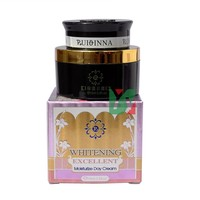 RUIQINNA whitening excellent  moisturize day cream 15ml/pcs  8pcs/lot