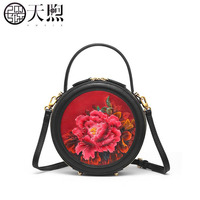 Pmsix 2019 новая женская сумка из натуральной кожи женская сумка модная сумка из воловьей кожи Круглая сумка роскошная женская кожаная сумка на