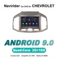 touch screen OTOJETA Android 9.0 car dvd player FOR CHEVROLET CAPTIVA 2012 2013 HU car accessories gps Multimedia radio Stere