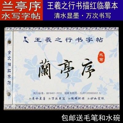 Չինական խոզանակ գեղարվեստական - Գրքեր - Լուսանկար 5