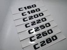 Logotipo de arranque trasero para Mercedes Benz, emblema negro mate para W204 205 Clase C C160 C180 C200 C220 C250 C260 C280