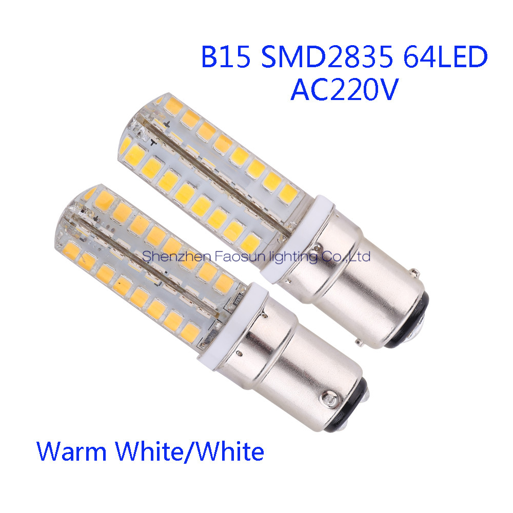 B15 LED Bulb Lamp High Power SMD2835 64LEDs AC220V White/Warm White Light replace Halogen Spotlight Chandelier 5pcs/lot youoklight gu10 5w 390lm 3200k 4 smd 3030 led warm white light spotlight white ac 100 240v