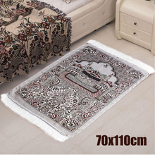 Bohemian Islamic Muslim Prayer Rug Carpet Mat Polyester Tassel Tablecloth Cover Yoga Blanket Decoration 70x110cm