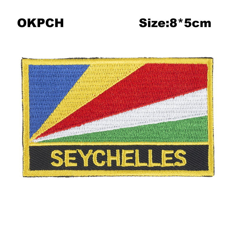 Iron on CHYPRE Patch