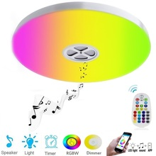 IR Remote Control APP Control 24W Led Ceiling Lamp Bluetooth Speaker Multi Color Changing and Dimmable Led Light