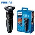 Профессиональная Электробритва Philips S5079 для мытья тела, роторная перезаряжаемая электрическая бритва для мужчин с удобной системой бритья