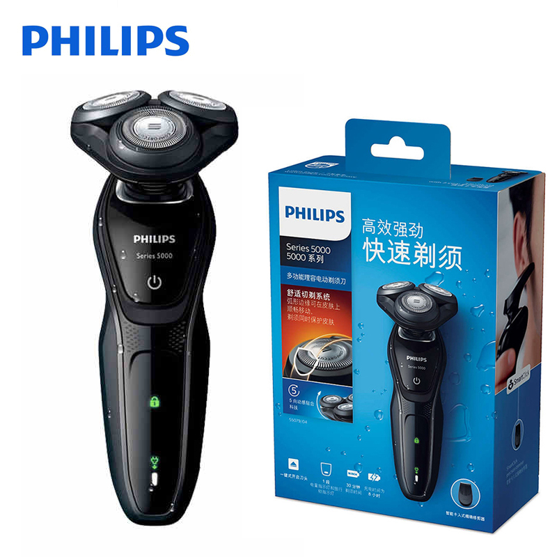 Professional Philips  S5079 Electric Shaver Body Wash Rotary Rechargeable Electric Razor For Men With Comfortable Shaving System