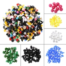 500 Pcs/Set Universal Mixed Color Car Plastic Bumper Rivets Automotive Door Trim Panel Clip Fasteners Retainer Push Pins NEW