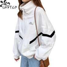 UHYTGF New Oversized women's coats Korean bat sleeve spring tops outerwear casua